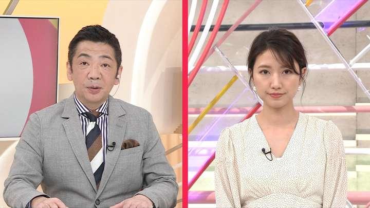 2021年05月09日三田友梨佳の画像04枚目