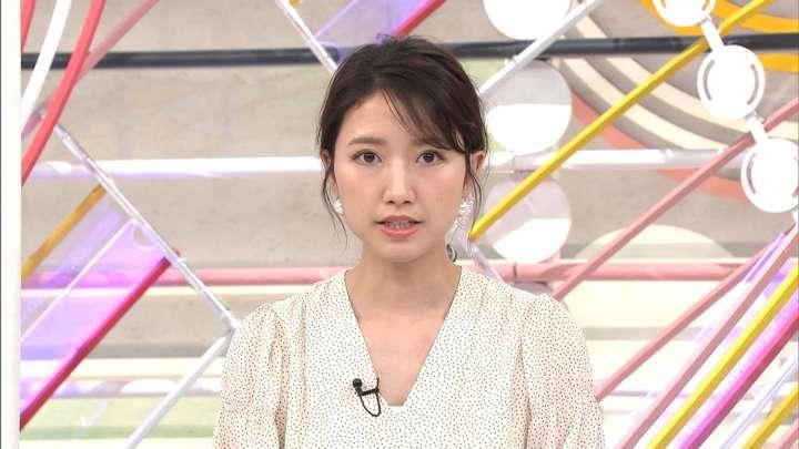 2021年05月09日三田友梨佳の画像10枚目
