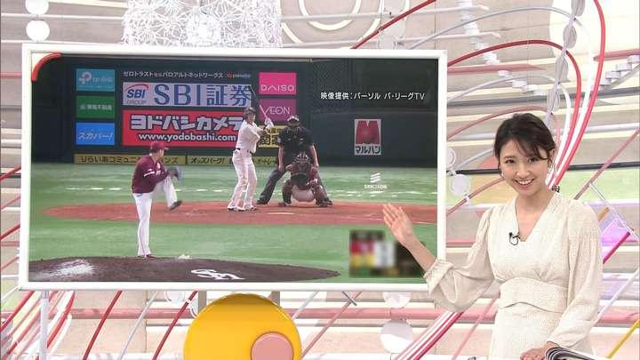 2021年05月09日三田友梨佳の画像14枚目