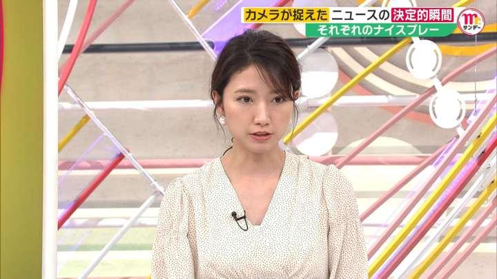 2021年05月09日三田友梨佳の画像15枚目