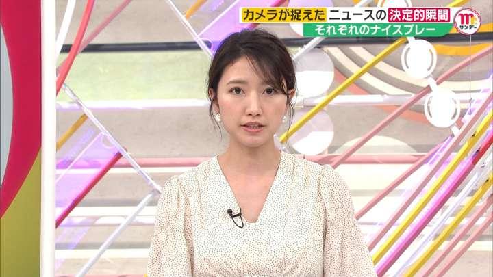2021年05月09日三田友梨佳の画像16枚目