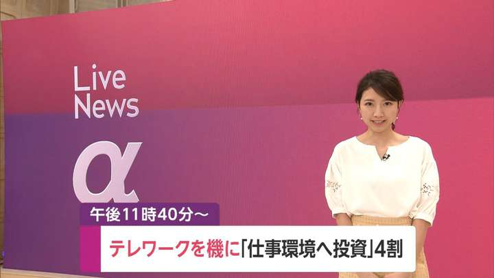 2021年05月10日三田友梨佳の画像01枚目
