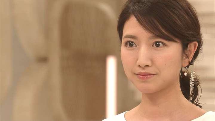 2021年05月10日三田友梨佳の画像02枚目