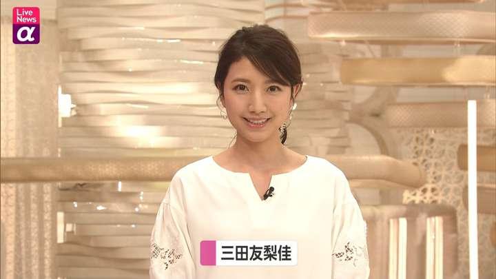 2021年05月10日三田友梨佳の画像05枚目