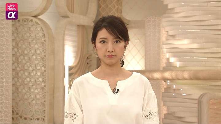 2021年05月10日三田友梨佳の画像07枚目