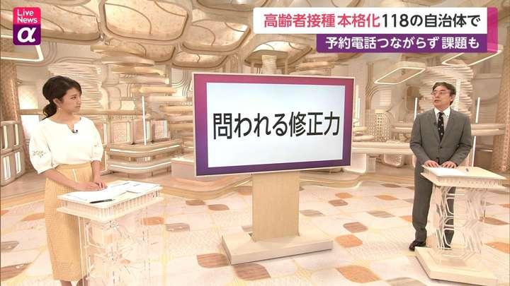 2021年05月10日三田友梨佳の画像09枚目