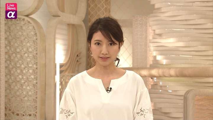 2021年05月10日三田友梨佳の画像11枚目