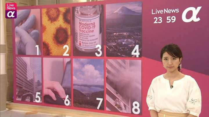 2021年05月10日三田友梨佳の画像16枚目