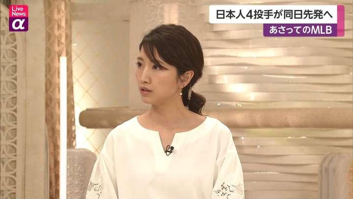 2021年05月10日三田友梨佳の画像23枚目
