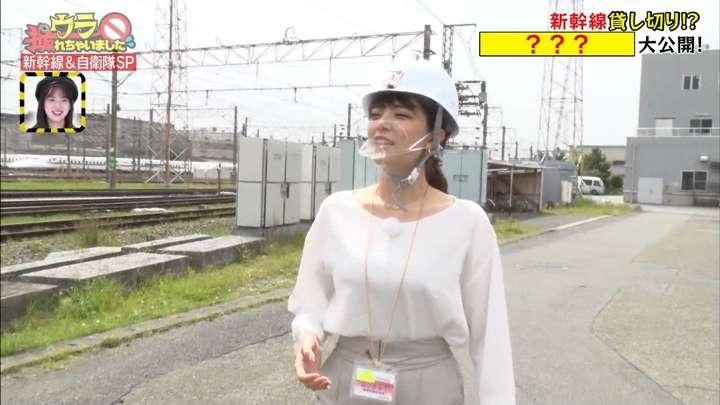 2021年05月09日三谷紬の画像01枚目