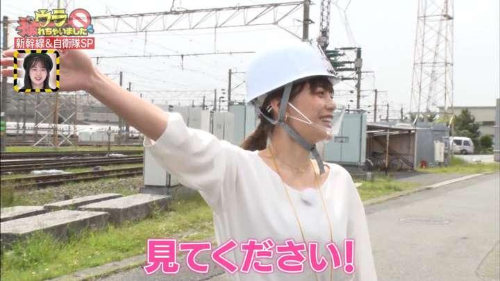 2021年05月09日三谷紬の画像03枚目