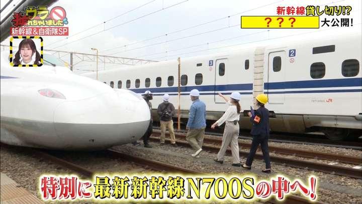 2021年05月09日三谷紬の画像05枚目