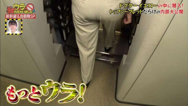 2021年05月09日三谷紬の画像23枚目