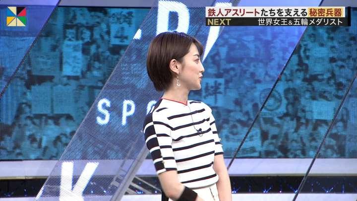 2021年05月09日宮司愛海の画像16枚目