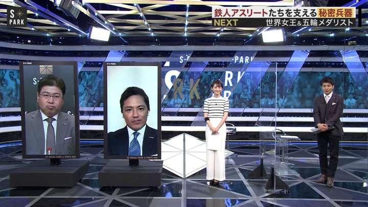 2021年05月09日宮司愛海の画像17枚目
