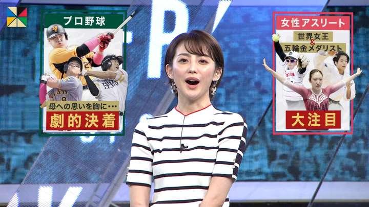 2021年05月09日宮司愛海の画像19枚目
