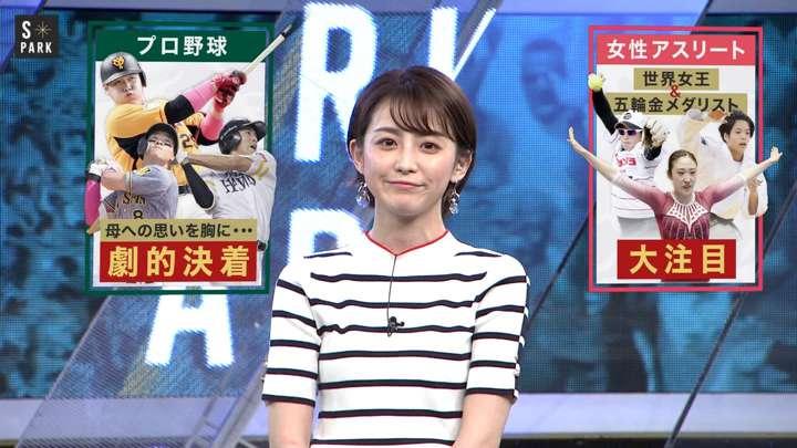 2021年05月09日宮司愛海の画像20枚目
