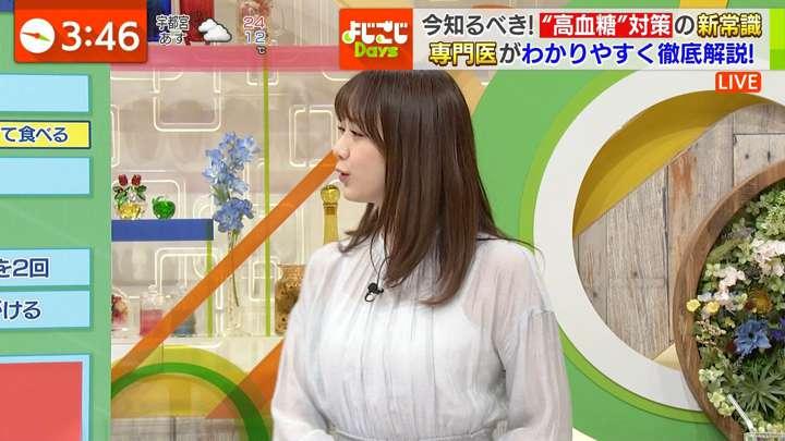 2021年05月06日森香澄の画像09枚目