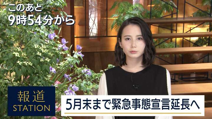 2021年05月06日森川夕貴の画像03枚目
