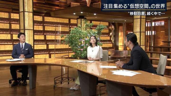 2021年05月07日森川夕貴の画像14枚目