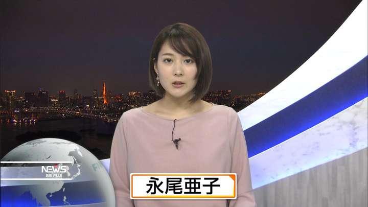 2021年05月08日永尾亜子の画像02枚目