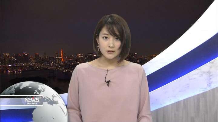 2021年05月08日永尾亜子の画像04枚目