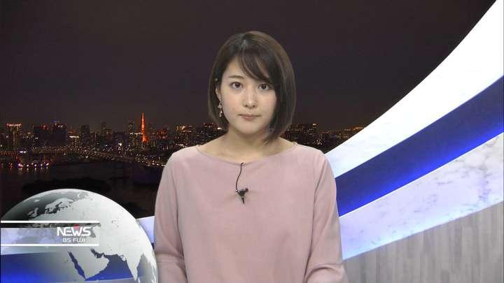 2021年05月08日永尾亜子の画像05枚目
