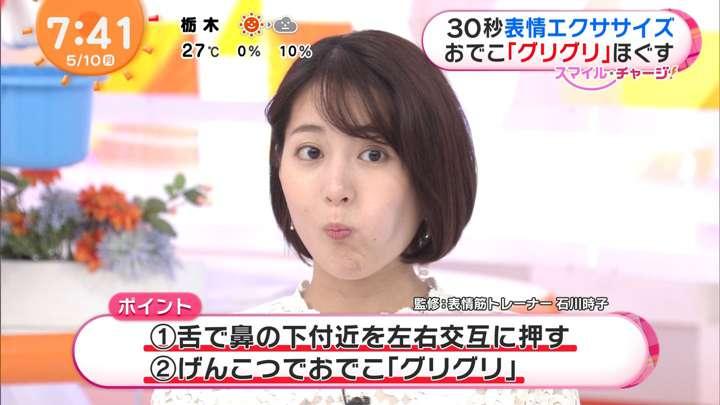 2021年05月10日永尾亜子の画像04枚目