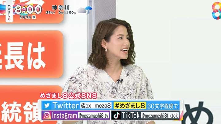 2021年05月06日永島優美の画像01枚目