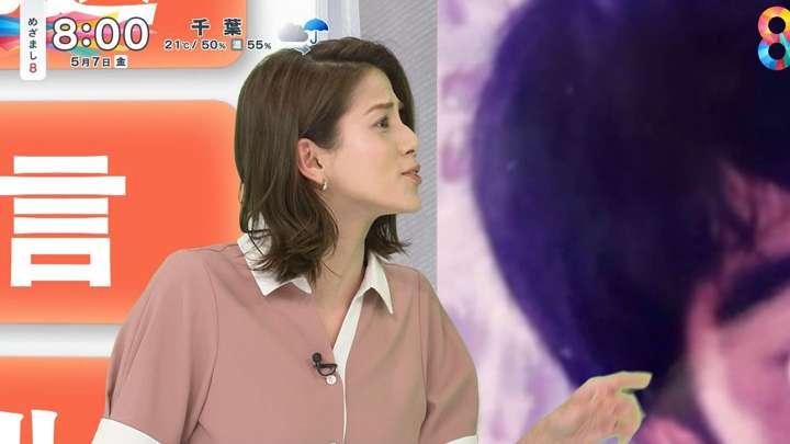 2021年05月07日永島優美の画像03枚目