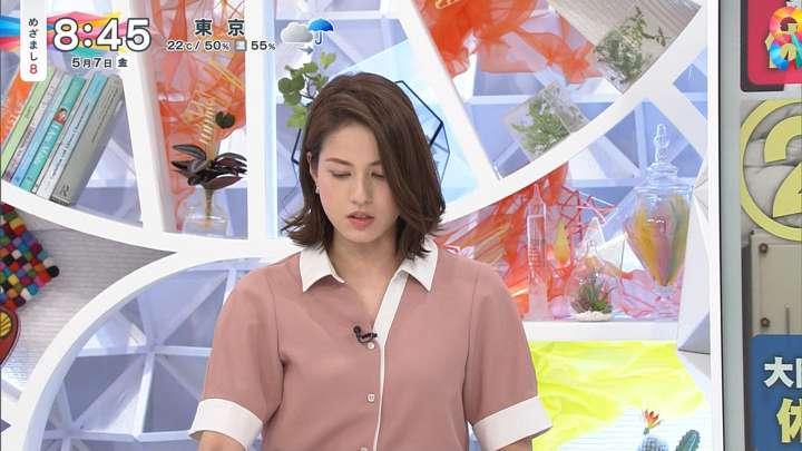 2021年05月07日永島優美の画像04枚目