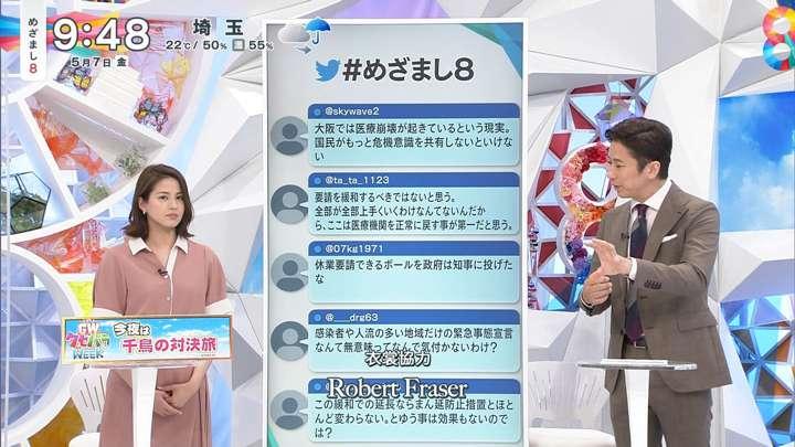 2021年05月07日永島優美の画像07枚目