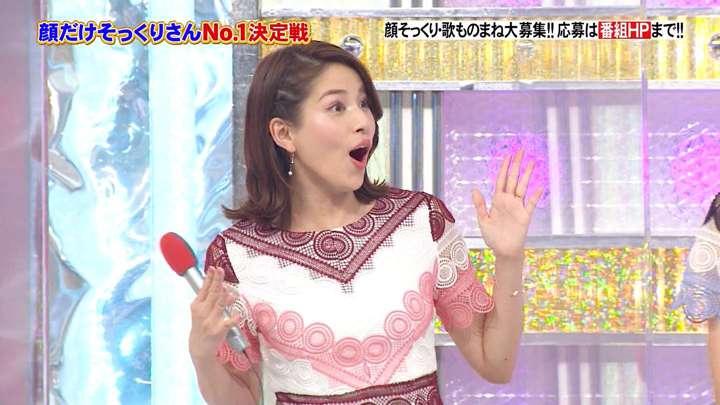 2021年05月08日永島優美の画像01枚目