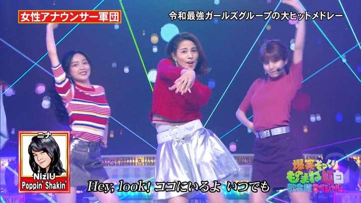 2021年05月08日永島優美の画像12枚目