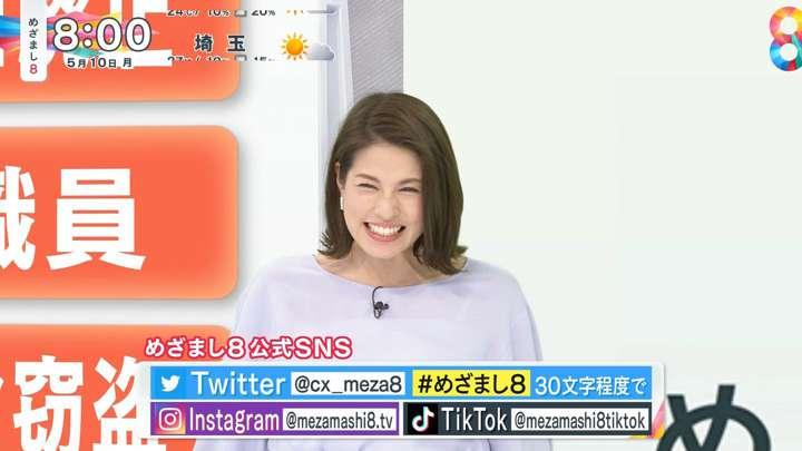 2021年05月10日永島優美の画像01枚目