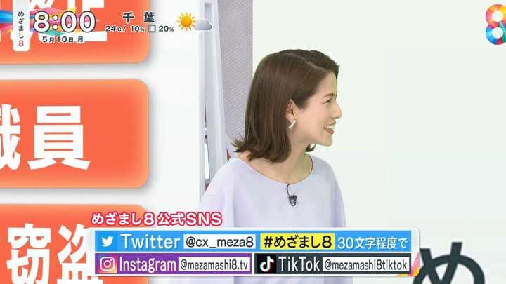 2021年05月10日永島優美の画像02枚目