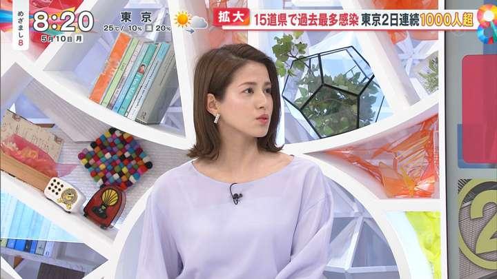 2021年05月10日永島優美の画像03枚目