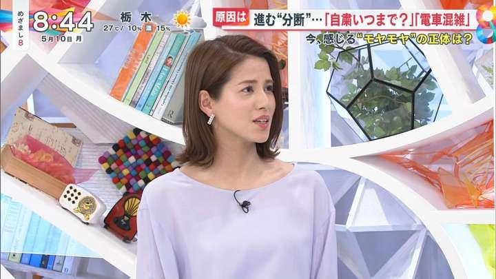 2021年05月10日永島優美の画像05枚目