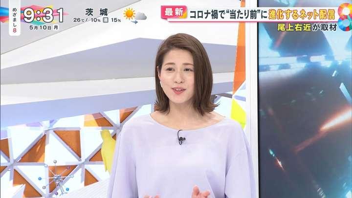 2021年05月10日永島優美の画像07枚目