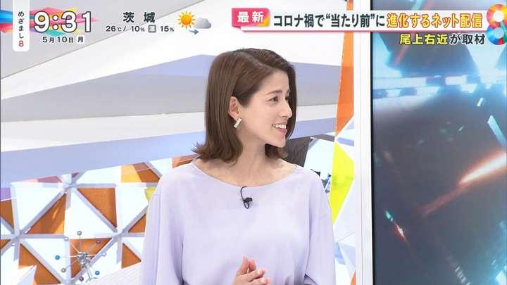 2021年05月10日永島優美の画像08枚目
