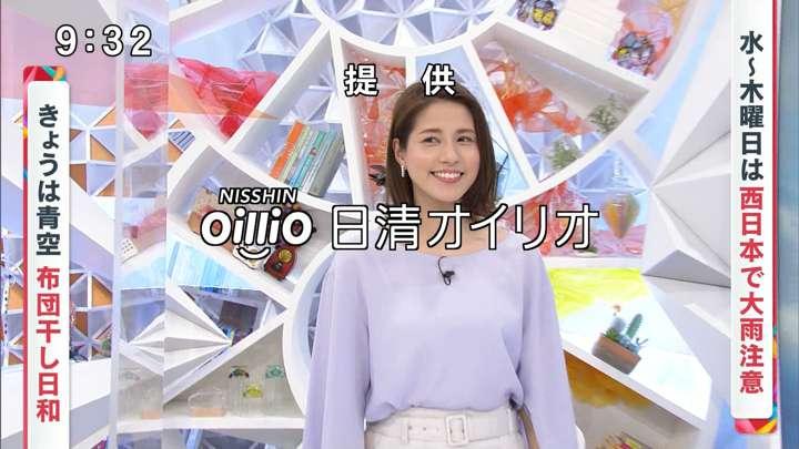 2021年05月10日永島優美の画像09枚目
