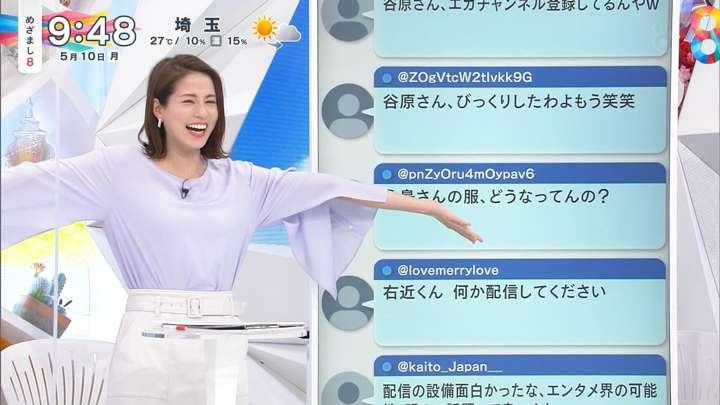 2021年05月10日永島優美の画像10枚目