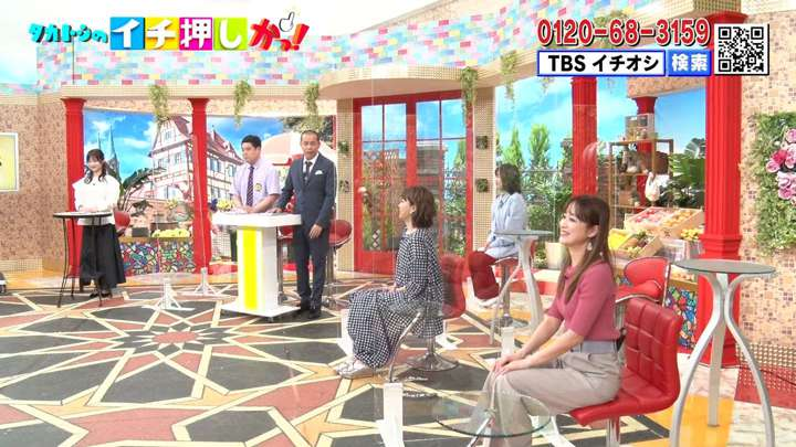 2021年05月09日野村彩也子の画像04枚目