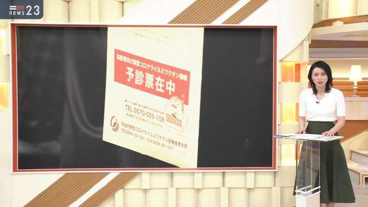 2021年05月10日小川彩佳の画像03枚目