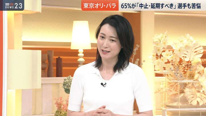 2021年05月10日小川彩佳の画像04枚目
