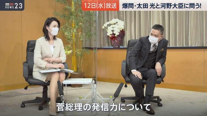 2021年05月10日小川彩佳の画像15枚目