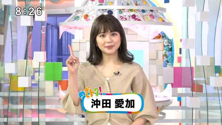 2021年05月08日沖田愛加の画像01枚目
