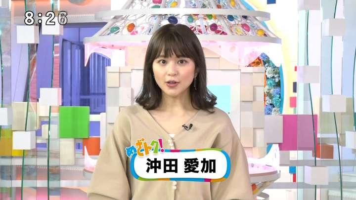 2021年05月08日沖田愛加の画像02枚目