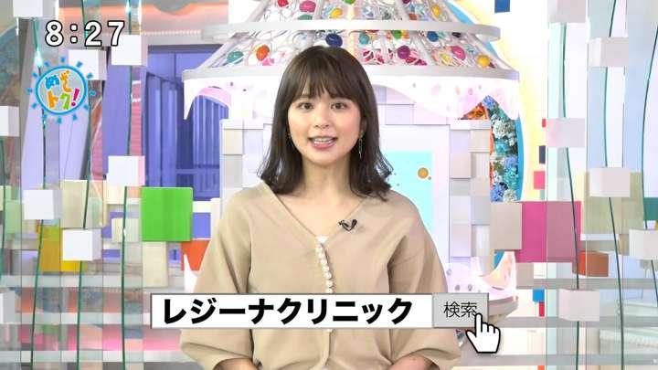 2021年05月08日沖田愛加の画像06枚目