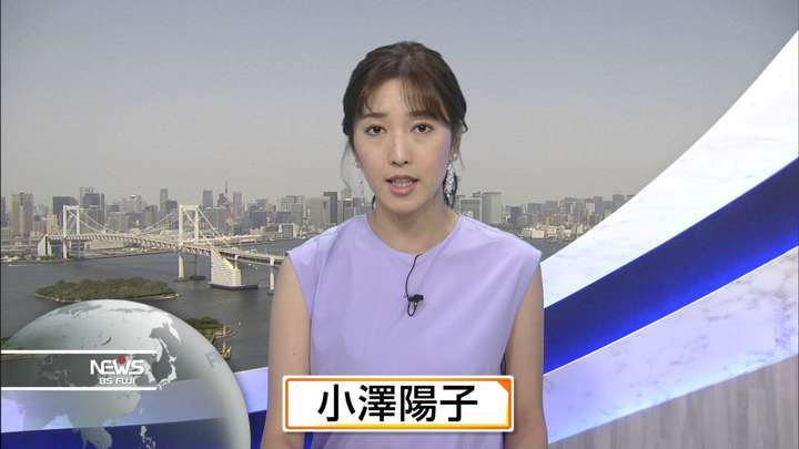 2021年05月09日小澤陽子の画像02枚目